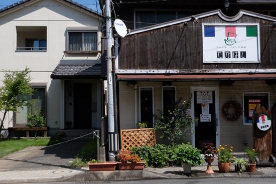 Shinmachi Furumachi ร้านอาหารอิตาเลียนสไตล์ญีปุ่น ที่คุณป้ากำลังล้างหน้าร้าน และรดน้ำต้นไม้ตอนเราเดินผ่าน