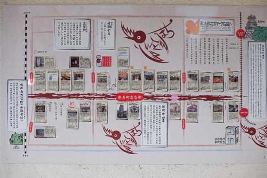 Shinmachi Furumachi ร้านโมจิของลุง เป็นหนึ่งในแผนผังร้านเก่าแก่นี้ด้วย