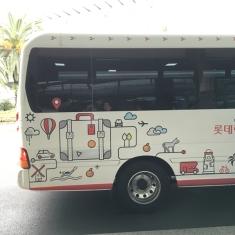 shuttle bus จากสนามบินไปยังออฟฟิศของแต่ละบริษัท คันค่อนข้างใหญ่ ดูป้ายชื่อบริษัทให้ดีก่อนขึ้น ไม่งั้นอาจไปผิดที่หมาย