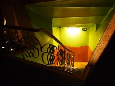 ห้องใต้หลังคา ที่ได้รับแรงบันดาลใจจากกระดูกงู Casa Milà บาร์เซโลน่า