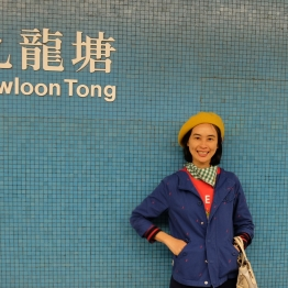 Tong = pool, no wonder it looks like I standing in front of a public pool.