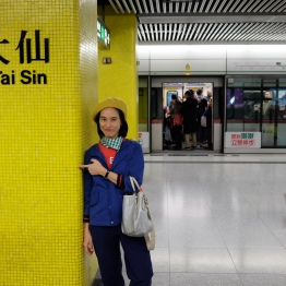 Wong = yellow, so they use vivid color for this station.
