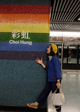 Choi Hung means rainbow!