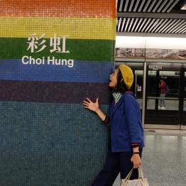 Choi Hung means rainbow!