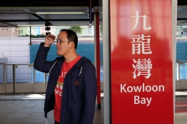 kowloon bay = 9 dragons bay