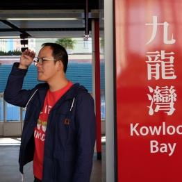 kowloon bay = 9 dragons bay