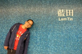 Lam Tin = blue field (no wonder)