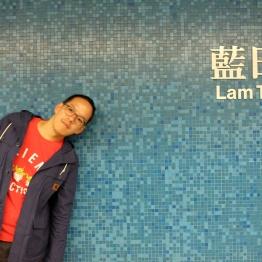 Lam Tin = blue field (no wonder)