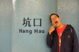 Hang Hau = wellmouth