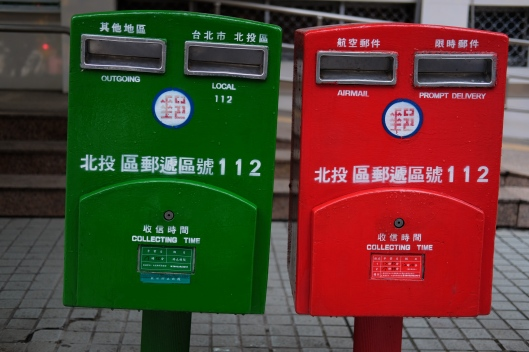 Beitou, Taiwan