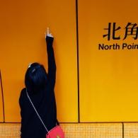 North Point = North Cape
