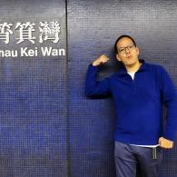 Shau Kei Wan = Bamboo basket bay