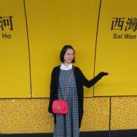 Sai Wan Ho = West bay river