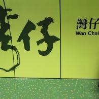 Wan Chai = Little bay