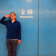 Admiralty = Gold Bell