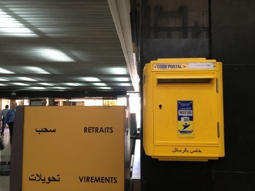 Casablanca airport, arrival hall.