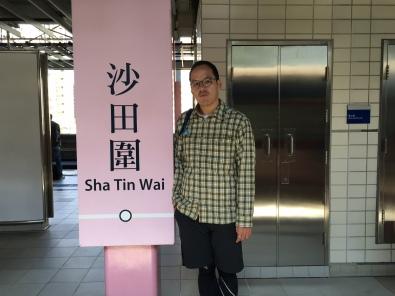 Sha Tin Wai = Sandfield walled village