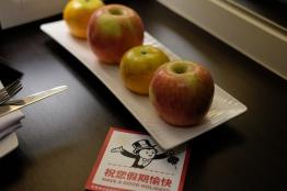 ผลไม้ต้อนรับ / The Gaia hotel, Beitou, Taipei