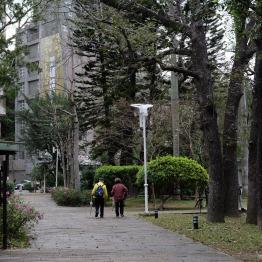 สวนสาธารณะกลางเมือง / Beitou, Taipei, Taiwan