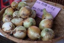 หัวหอมไร้สารพิษ / Water Garden organic Farmers Market, ไทเป ไต้หวัน