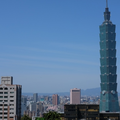Taipei 101 แบบเต็มตา