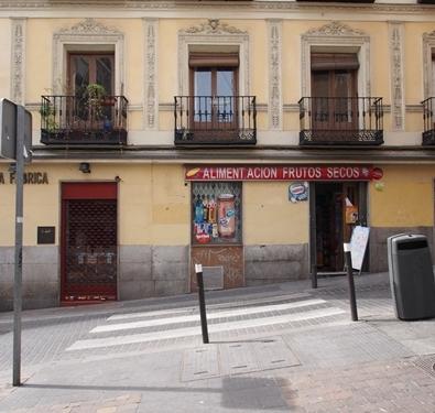 ย่านเมืองเก่ามาดริด สเปน