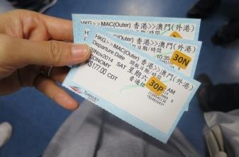 ซื้อตั๋วเรือไปมาเก๊า