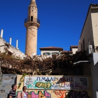 Chania, Crete.
